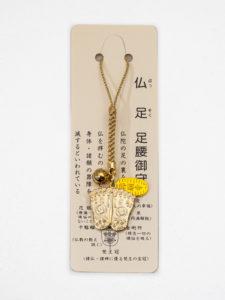 足腰御守(600円)