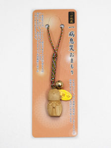 11,一病息災御守(600円 )