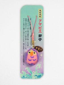 5、アマビエ(800円)