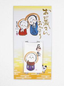 7、お地蔵さま厄除け(500円)